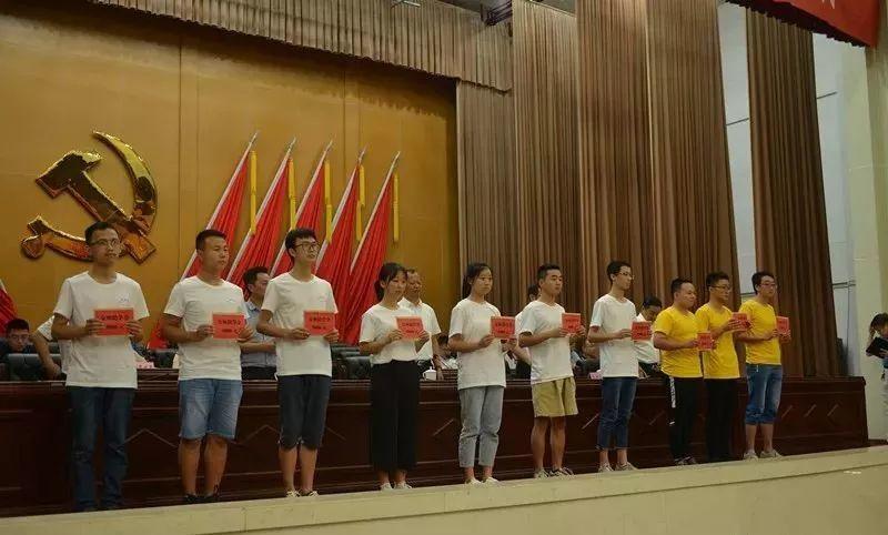 营山县发放181.5万元助学金,帮助363名贫困学子共圆大学梦!!